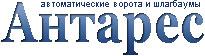 Гаражные ворота Екатеринбург, секционные ворота, автоматические шлагбаумы цена производителя